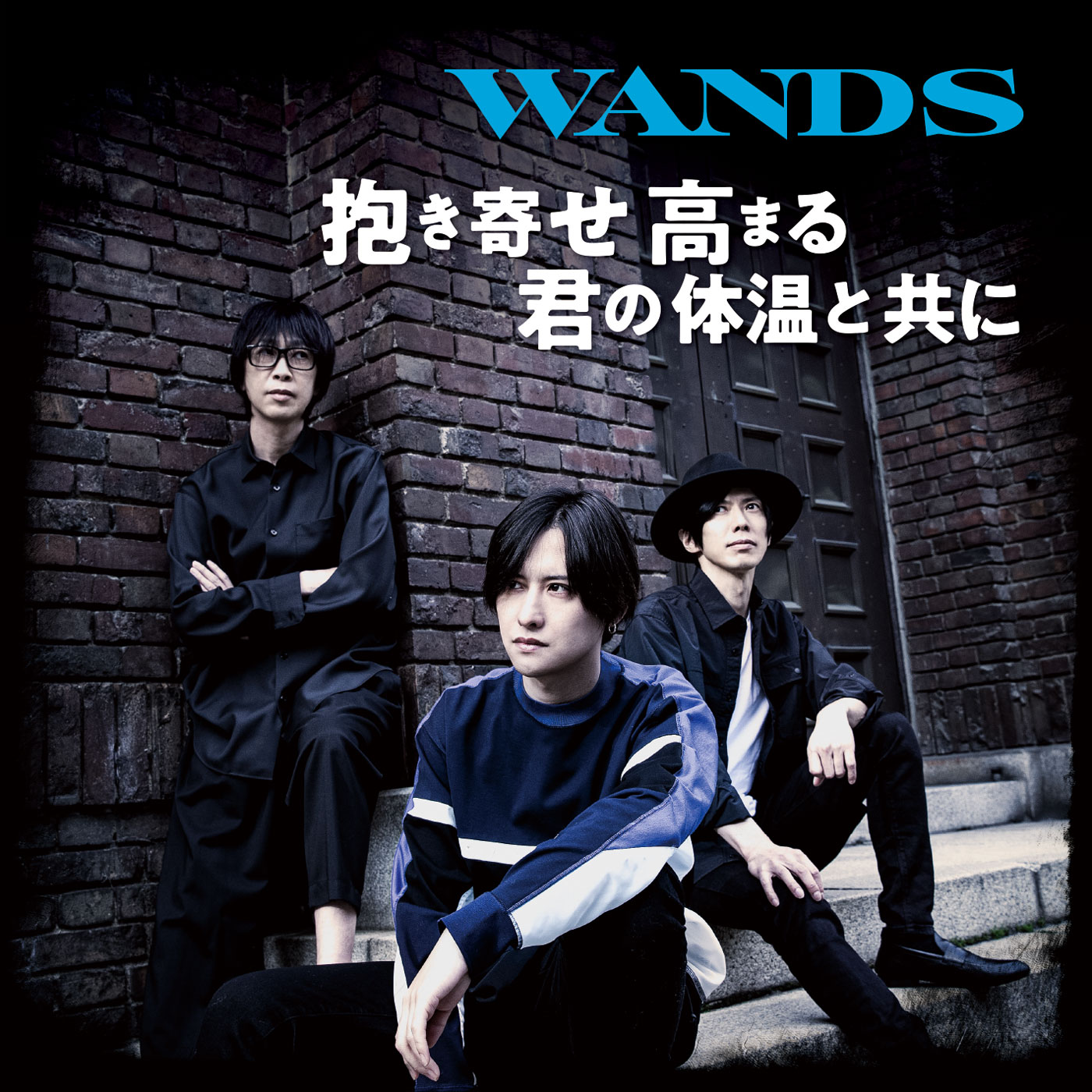 WANDSの画像 p1_33