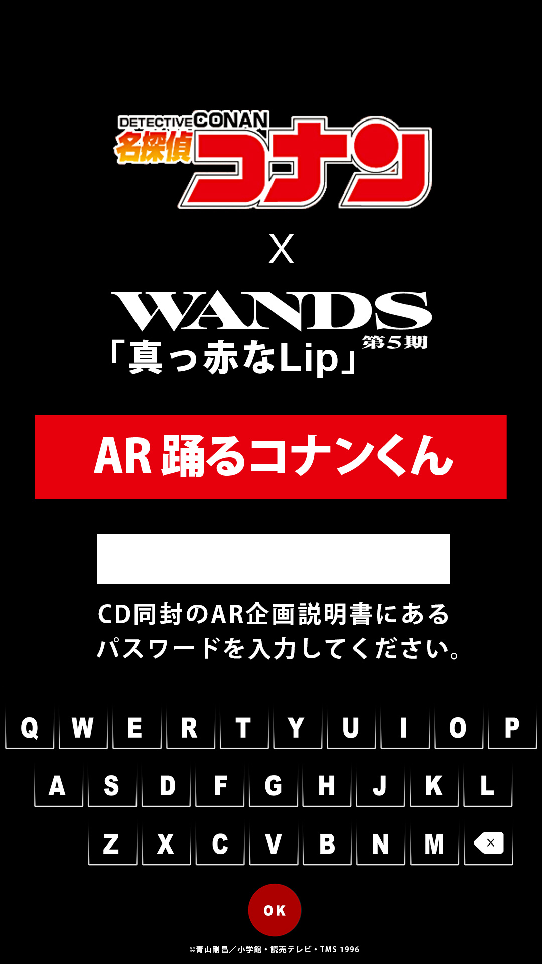 WANDSの画像 p1_28
